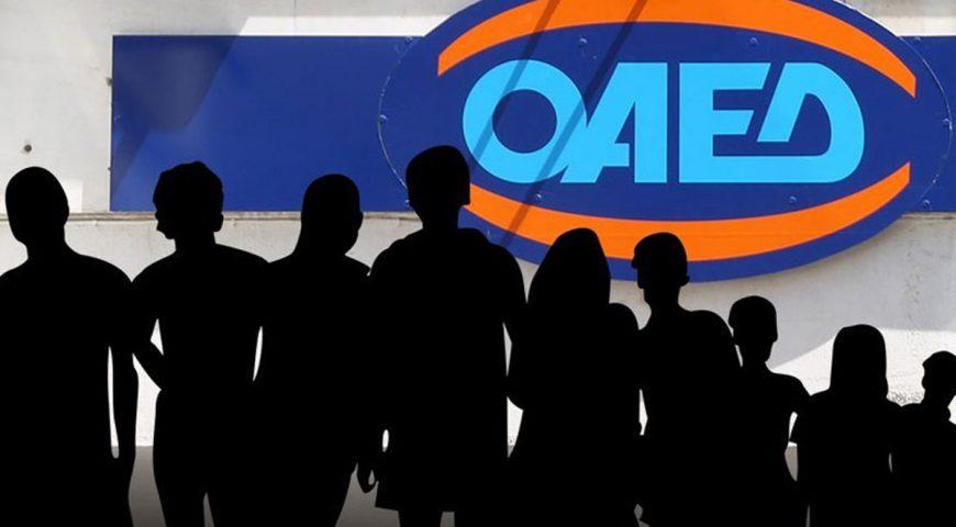 Αιτήσεις για πρόσληψη προσωπικού σε βρεφονηπιακούς παιδικούς σταθμούς του ΟΑΕΔ