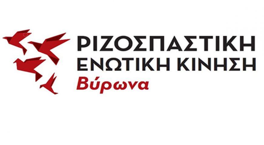 Τάσος Μαυρόπουλος: Νέα σύνθεση, νέοι συσχετισμοί…