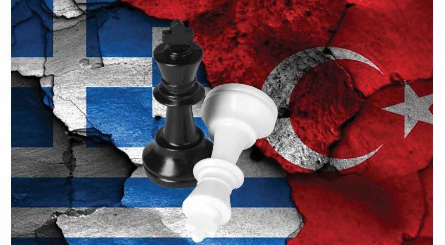 Ελλάδα – Τουρκία: Πιόνια έτοιμα για θυσία
